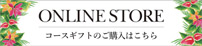 OLIVE SPA ONLINE STORE